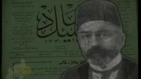 İstiklal marşı belgesel bölüm 1 (Turk1453)