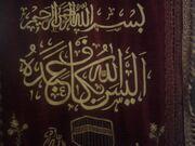 Allah kuluna kafi değil mi