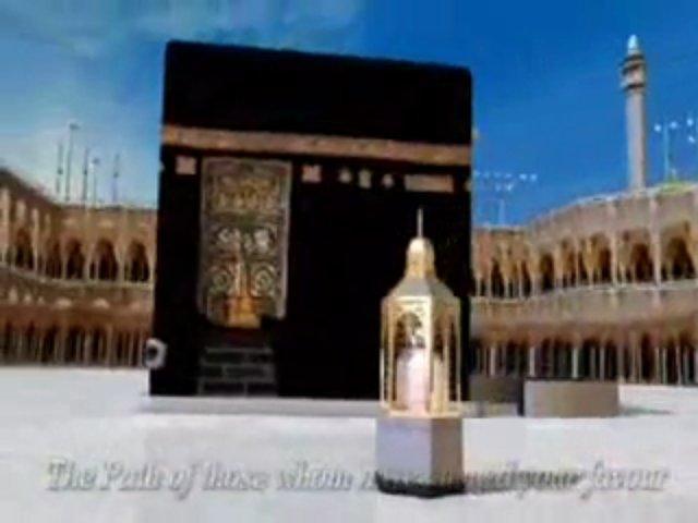 Kabe 3D Fatiha