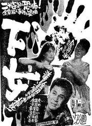 The Housemaid (1960) 2