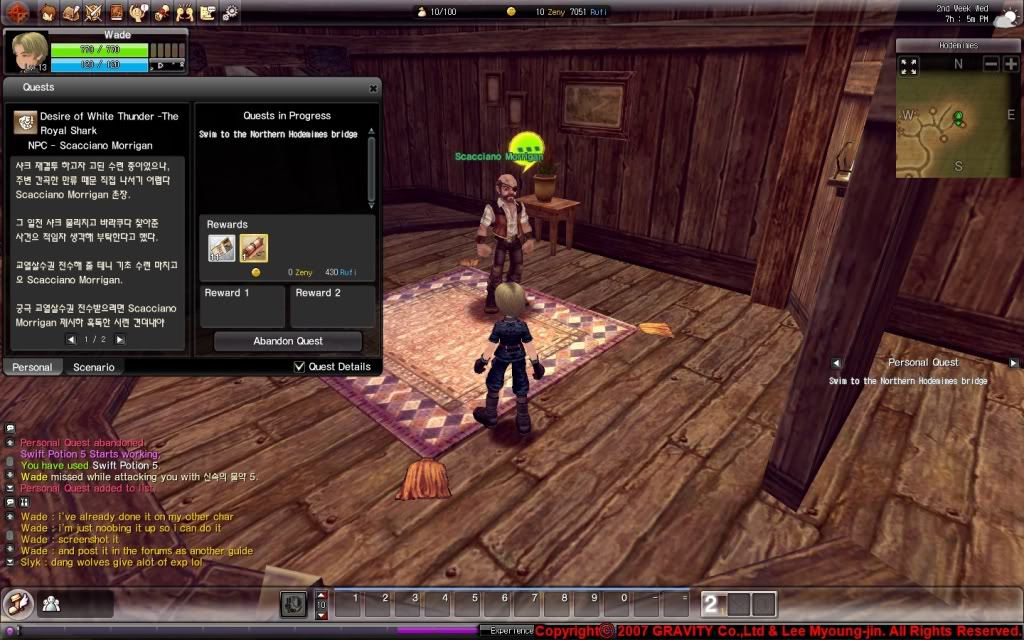 Ro2Shot 20100520 014419601