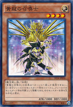 GoldenDragonSummoner