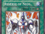 Reverse of Neos