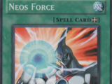 Neos Force