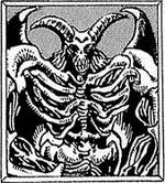 Demonsum