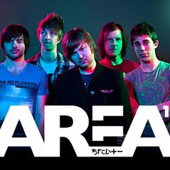From left to right: Parv, Leo, Sparkles*, Luke, and Kogie.