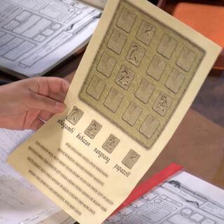 Puzzle shown in UT Episode 0