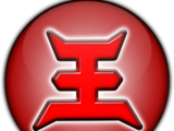 Enma (Tribu)