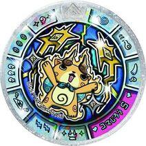 Treasure-serie-3-komajiro-s