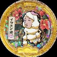 Kuroi Ikemenken