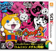 Yo-kai Watch 3 Tempura box art
