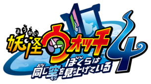Yo-kai Watch 4 finales Logo