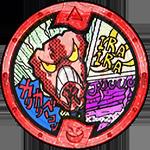 Karikari Bacon Yo-kai-Medaille