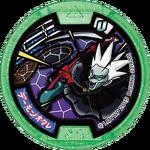 Demon Okure Yo-kai-Medaille