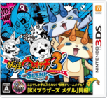 Youkai Watch 3 Sushi 3DS Cover