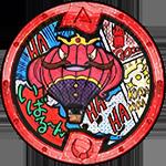 Iballoon Yo-kai-Medaille