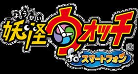 Yo-Kai Watch Logo Smartphone