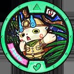Treasure Komasan Yo-kai-Medaille