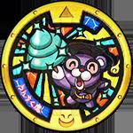Schlaubärga Yo-kai-Medaille