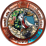 Indy Jaws Bronze Yo-kai-Medaille