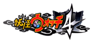 Yo-Kai Watch 4 Logo