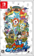 Yo-kai Watch 4 Switch Cover
