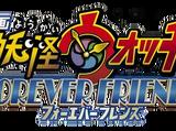 Yo-kai Watch: Forever Friends