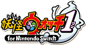 Yo-kai Watch 1 for Nintendo Switch Logo