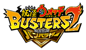 Yo-kai Watch Busters 2 Logo