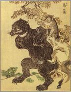 Shunsen-oniguma-ehon-monogatari