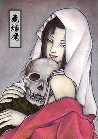 Hinoenma