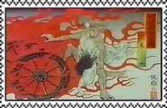 Yokai-stamp-10-Kasha