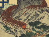 Ōmukade
