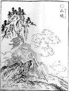 Yamauba-sekien