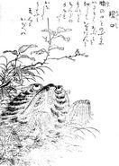 SekienAbumi-guchi