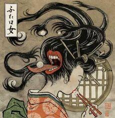 292px-Yuko Shimizu