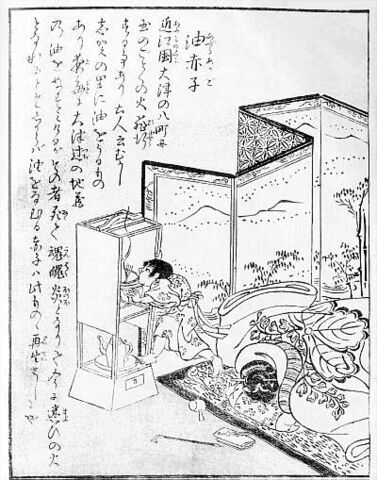 Archivo:SekienAburaakago.jpg