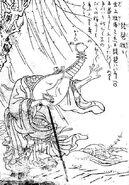 SekienBiwa-bokuboku