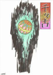 Chijiko by shotakotake-d76fzw3