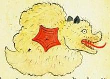 Hishaku