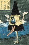 Categoría:Tsukumogami