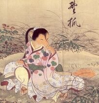 Suushi Yako