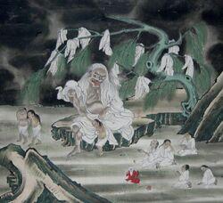 Datsue-ba