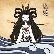 Hashihime yokai by dj duskie dc1bmb2-pre
