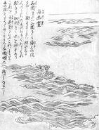 SekienFunayurei