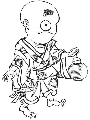 File:Masayoshi Hitotsume-kozo.jpg