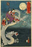 Dragon-japan