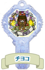 Chiyoko Ark