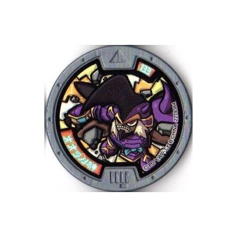 Yo-Kai Medal