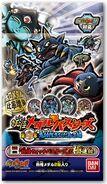 Yo-kai Medal Busters Vol. 2